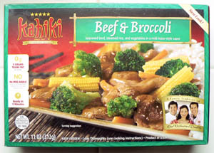 tahiki beef and broccoli